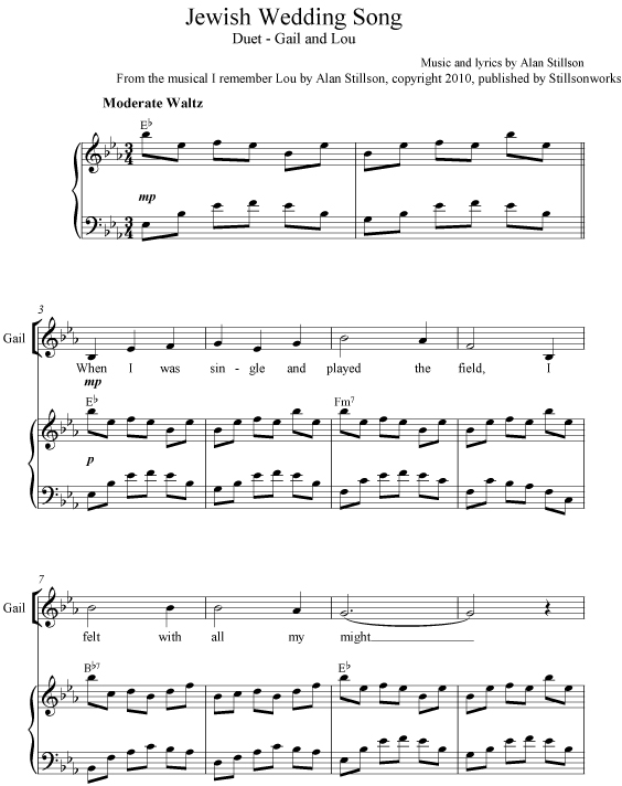 Jewish Wedding Song - Sheet Music